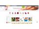 VIVAshop Multi-Vendor: Страница категории
